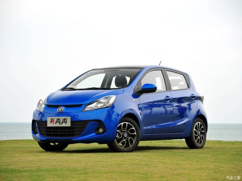 Hatchbacks Newcomers Should Introduce in Pakistan 15