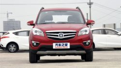 Changan in Pakistan vs Changan Elsewhere 76
