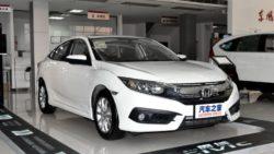 Honda Civic 1.0T Debuts in China 15