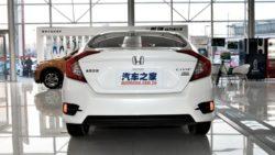 Honda Civic 1.0T Debuts in China 17
