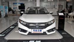 Honda Civic 1.0T Debuts in China 14