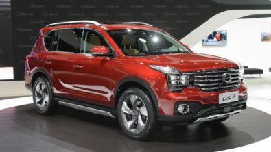 GAC of China Presents Three Cars at Detroit Auto Show 2
