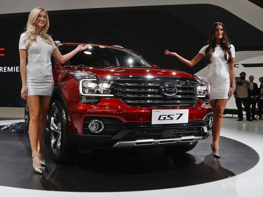 GAC of China Presents Three Cars at Detroit Auto Show 1