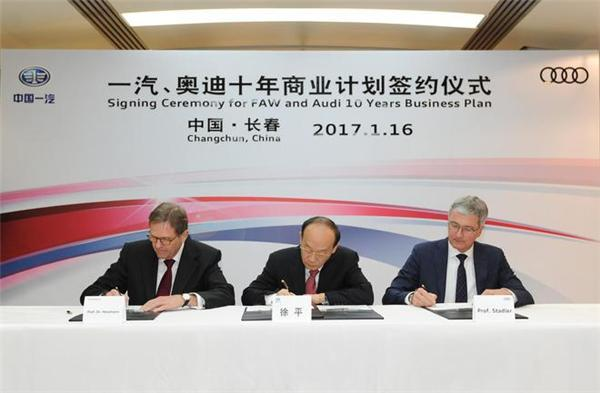 FAW and Audi Signed a Ten-Year In-Depth Cooperation Plan in China 1