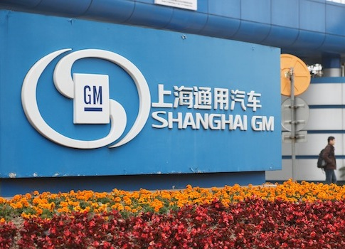 China Fines GM $29 Million For Monopolistic Pricing 4