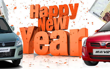 New Year and the Increase in Car Prices 1