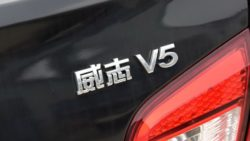 FAW V2 Discontinued in China 20