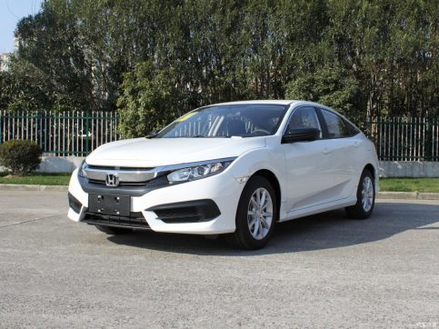 The 1.0L Turbo Civic Launched in China 21