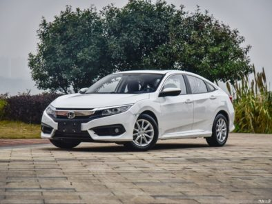 The 1.0L Turbo Civic Launched in China 4