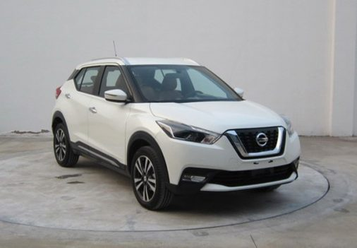 Nissan Kicks to Reach Asia-Pacific Markets 12