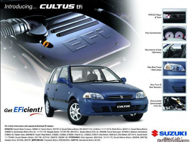 17 Years of Suzuki Cultus in Pakistan 18