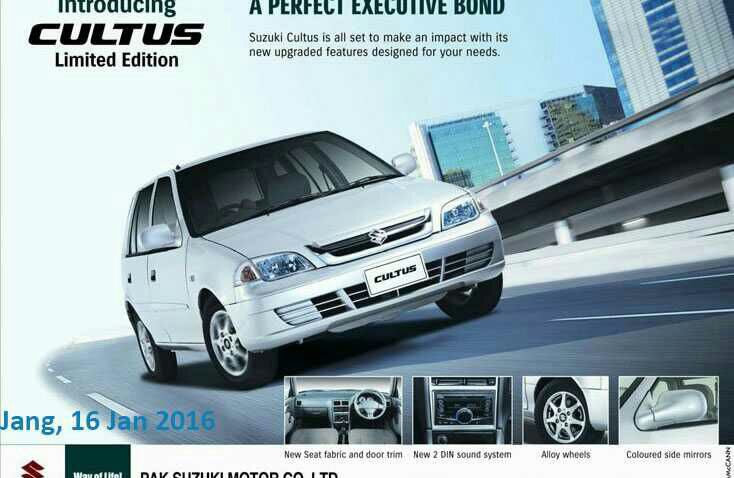 17 Years of Suzuki Cultus in Pakistan 22