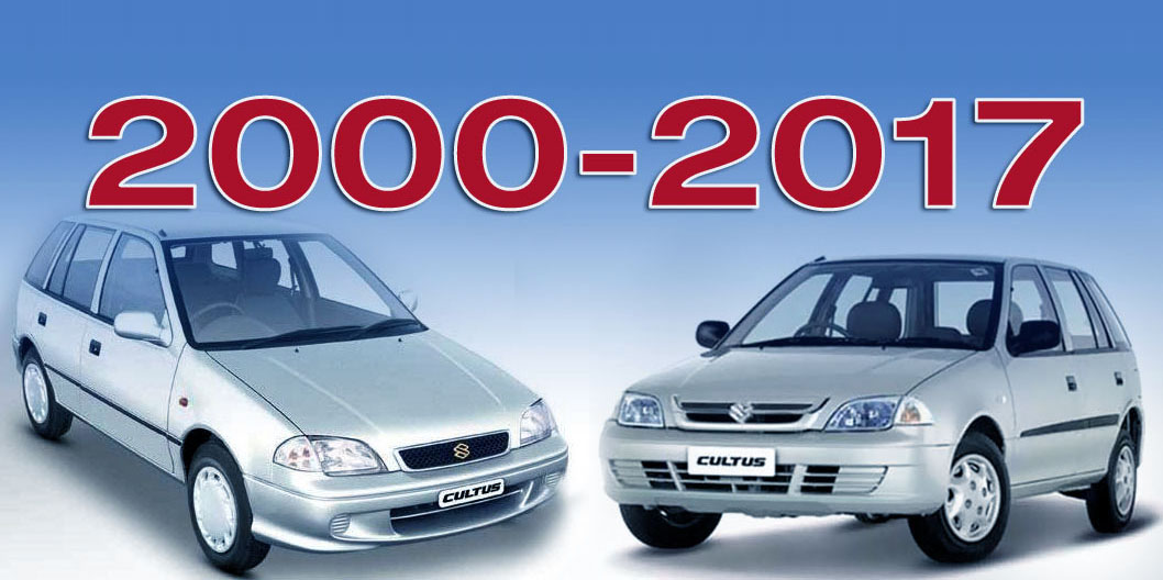 17 Years of Suzuki Cultus in Pakistan 2