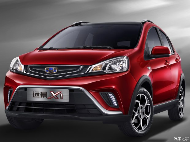 The Geely X1 (Emgrand Mini) Will Debut At Shanghai Auto Show 1