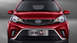 The Geely X1 (Emgrand Mini) Will Debut At Shanghai Auto Show 3