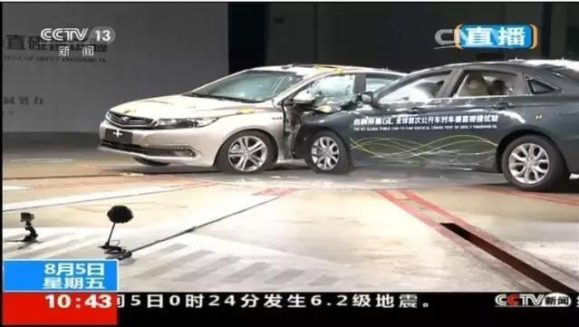 C-NCAP Tests World's First 90 Degrees Car-to-Car Collision 2