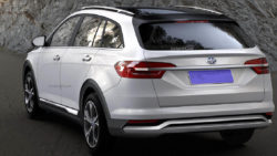 FAW Will Display a VW Inspired Wagon at Shanghai Auto Show 6