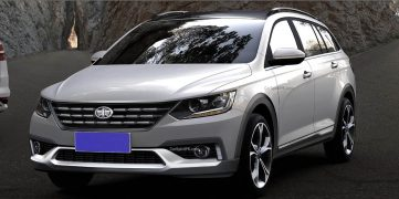 FAW Will Display a VW Inspired Wagon at Shanghai Auto Show 2