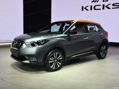 Nissan All Set to Launch the Kicks SUV in China 2