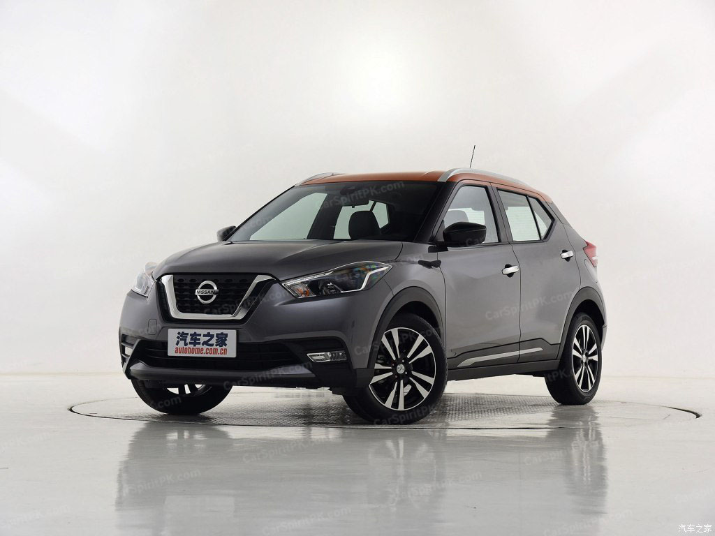Nissan All Set to Launch the Kicks SUV in China - CarSpiritPK