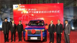 FAW T340 Pickup Might Be Launched in Pakistan 4