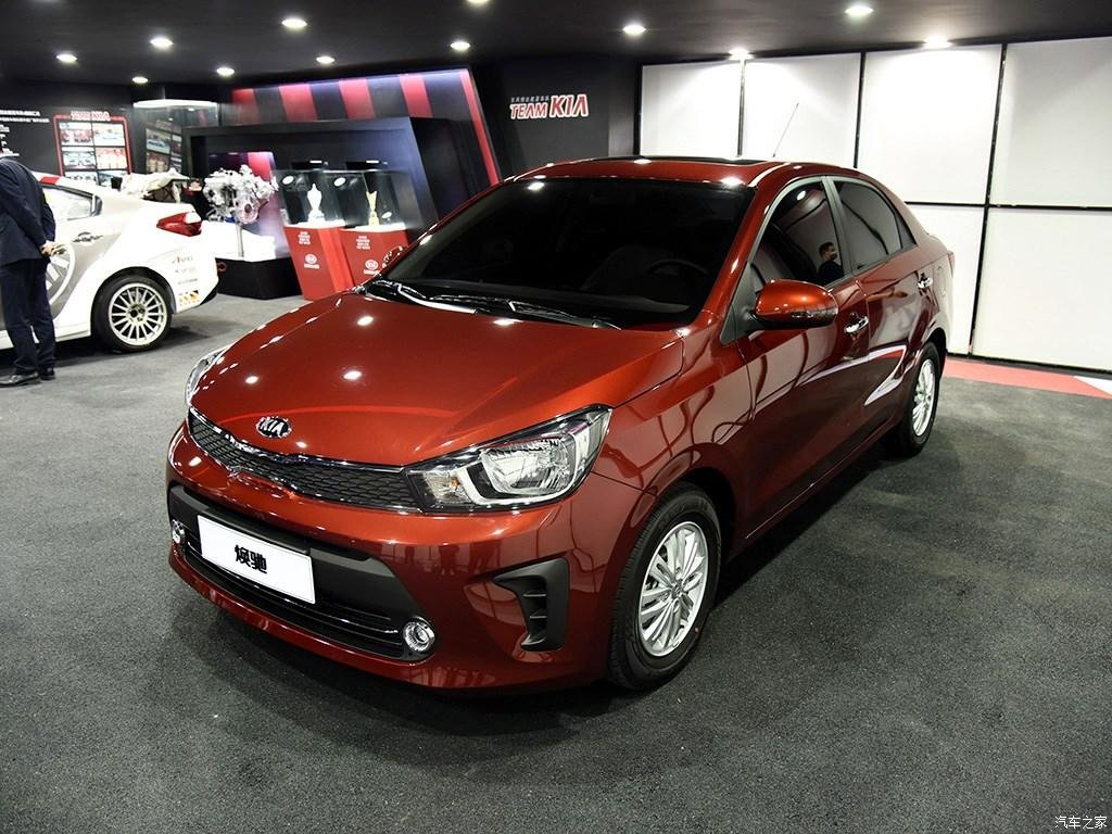 Kia Premiered The Pegas Sedan At Shanghai Auto Show Carspiritpk
