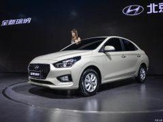 Hyundai Reina Sedan Unveiled 3
