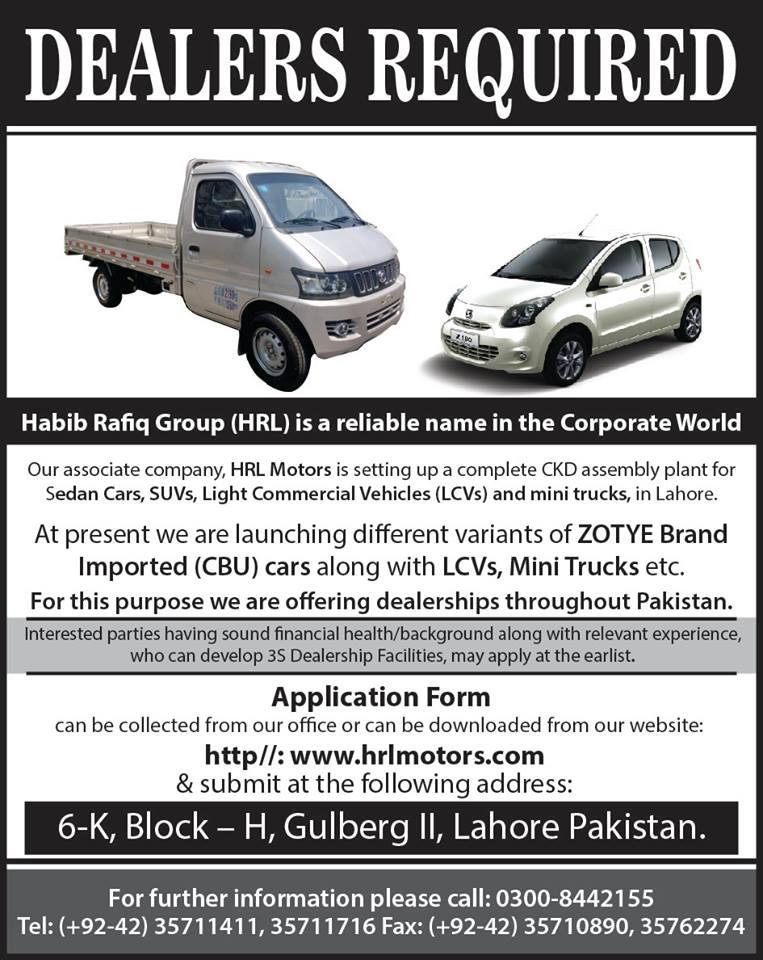 HRL Motors Offering Dealerships Throughout Pakistan 1