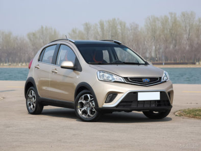 Geely Yuanjing X1 Launched in China 3