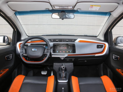 Geely Yuanjing X1 Launched in China 9