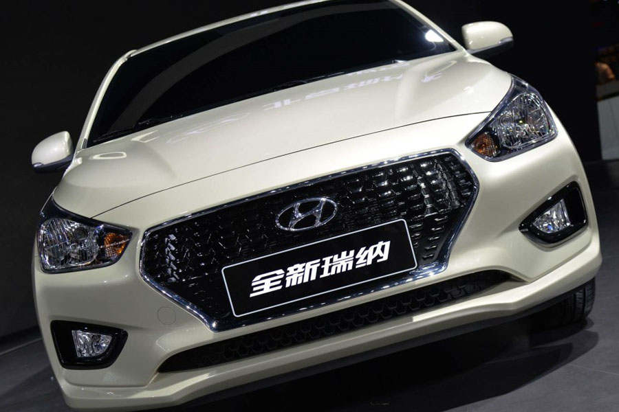 Hyundai Reina Sedan Unveiled 1