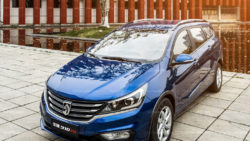 Baojun 310W- Are Chinese Designing Better Looking Cars Than Japanese? 7
