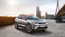 KIA Reveals the All-New Stonic Compact Crossover 9