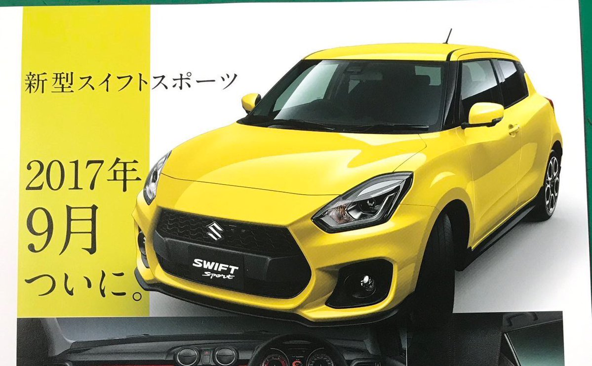 All New Suzuki Swift Sport Catalogue Leaked - CarSpiritPK