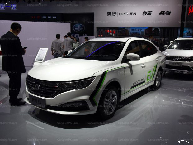 FAW All Set to Launch the B30 EV in China 1
