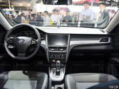 FAW All Set to Launch the B30 EV in China 4