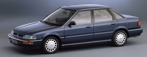 From the Pages of Past: Honda Concerto 1