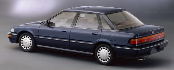 From the Pages of Past: Honda Concerto 2