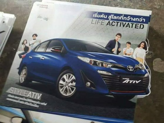 Toyota Yaris ATIV Leaks Out Ahead of 15th August Launch in Thailand 1