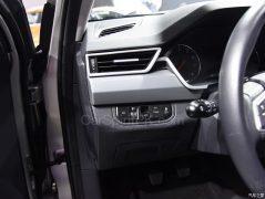 All New FAW A50 Sedan Displayed at 2017 Chengdu Auto Show 18