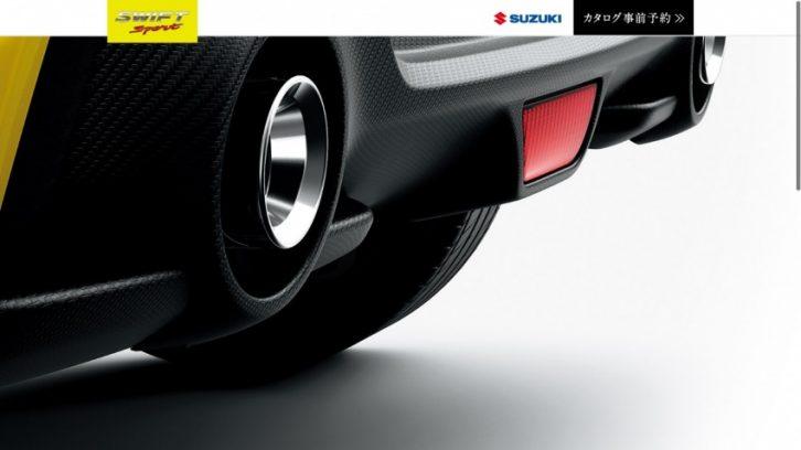 Suzuki Releases Interior Photos of New Swift Sport 6