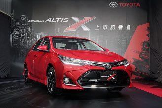 2017 Toyota Corolla Altis X Launched in Taiwan 3