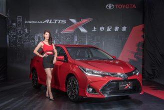 2017 Toyota Corolla Altis X Launched in Taiwan 2
