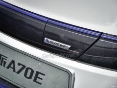 Pure Electric FAW A70E Launched in China 10