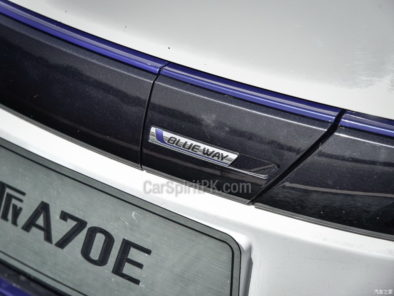Pure Electric FAW A70E Launched in China 9