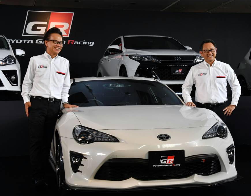 Toyota Launches New GR Brand in Japan with Sportier Models 9