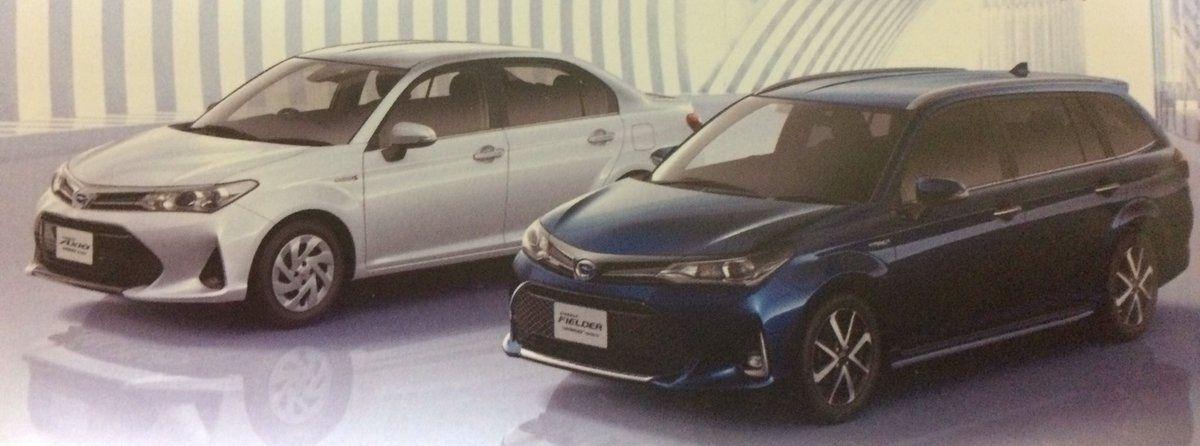 Toyota Corolla Axio & Fielder Minor Refresh Leaked 1