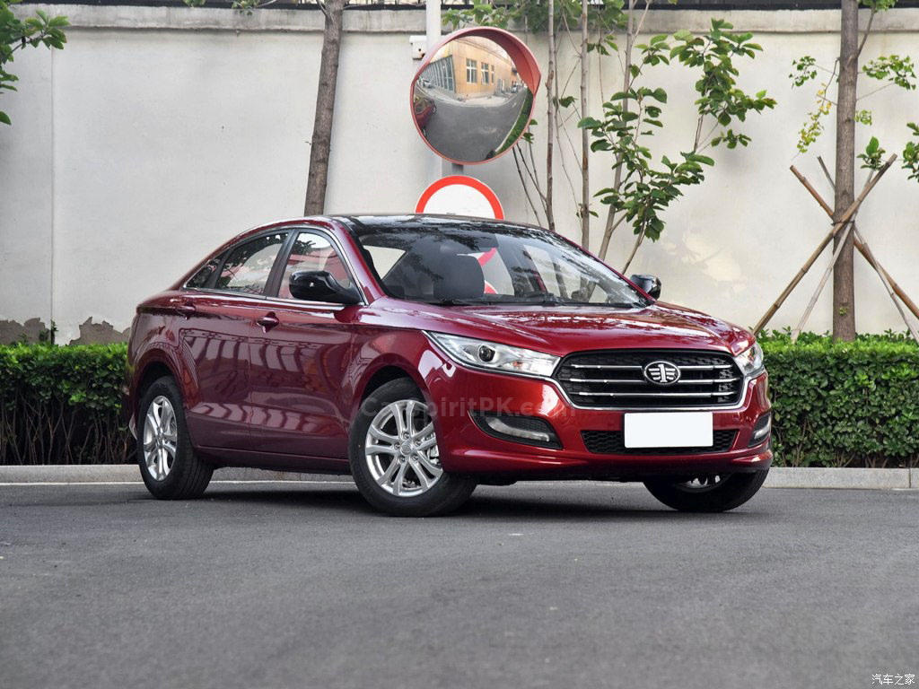 FAW B50 20th Anniversary Edition Launched in China 1