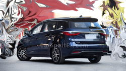BYD Launches the Impressive Song Max MPV 7