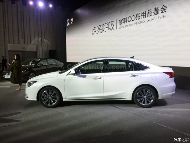 Changan Officially Unveils the Magnificent Raeton CC 1